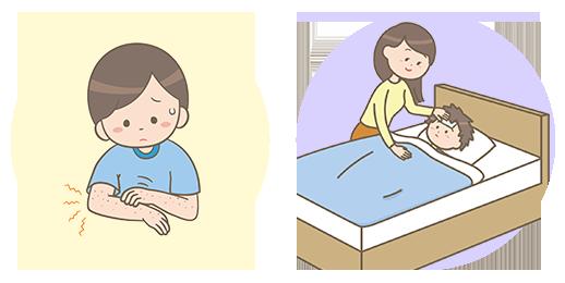 小児科の病気